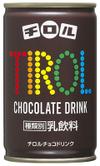 Tirol_chocolate_drink_s