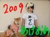 Manabeume_001